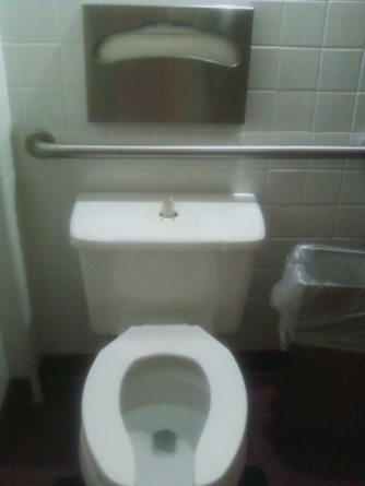 The Latest in Toilet Technology